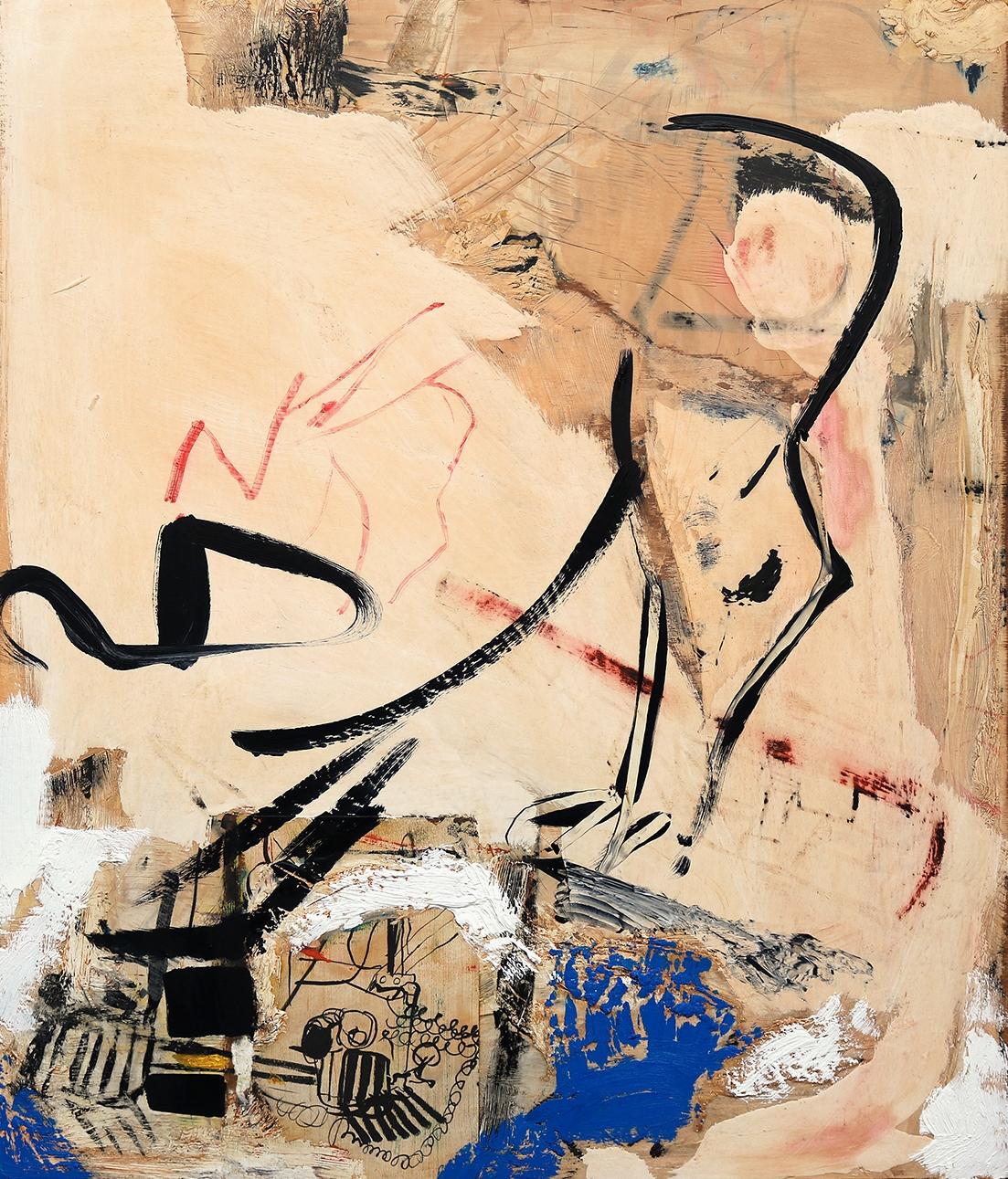 Arthur Lanyon, Key Chord & Quarter,, 2017 [Detail]