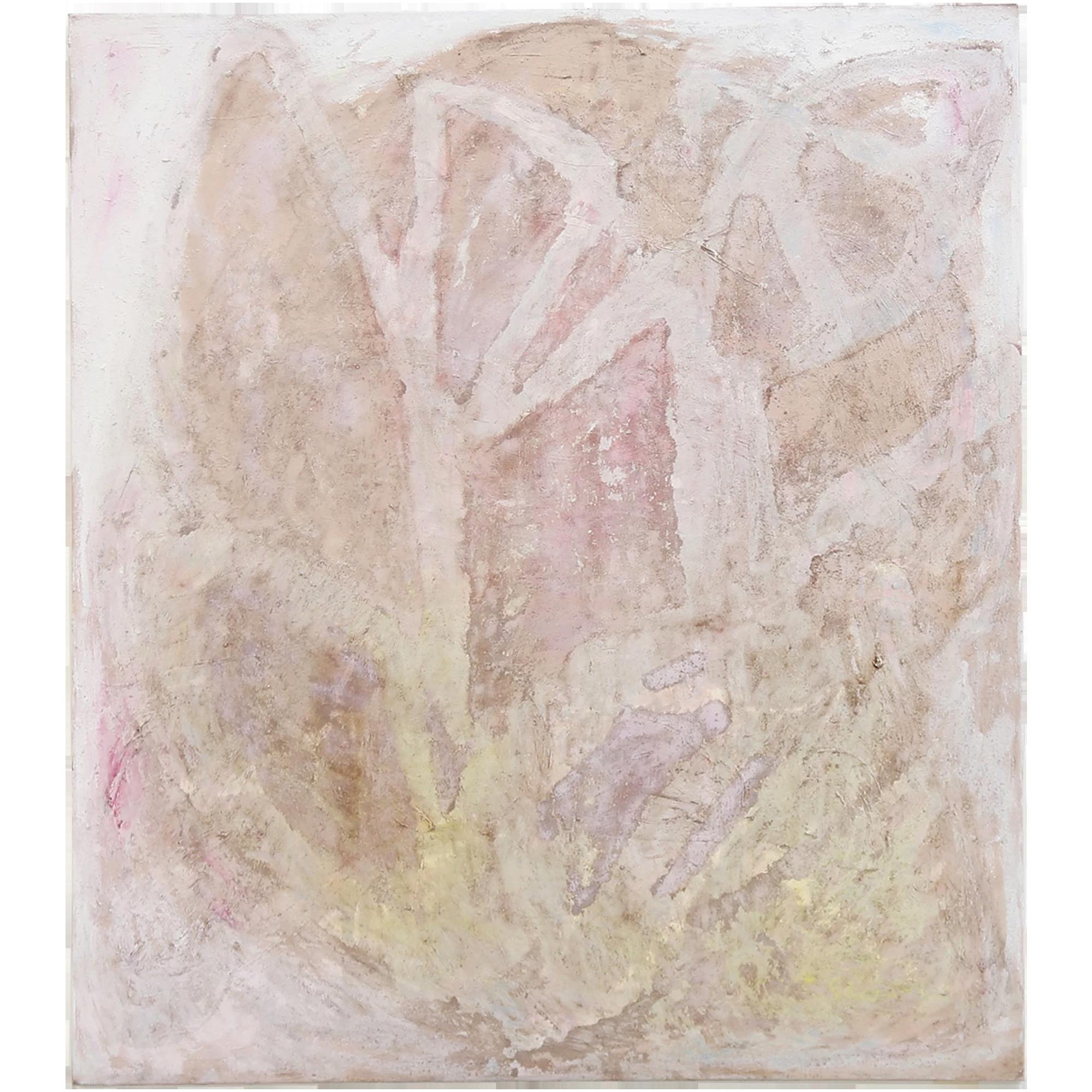 Quartz Grit (2018) Harriet Florence Farmer.png