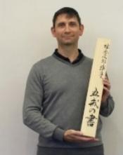 Shaun Mckeown Reiki teacher