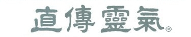 Jikiden Reiki Institute logo