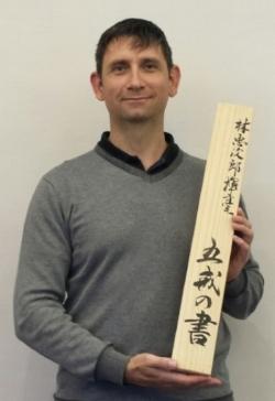 Shaun Reiki master teacher