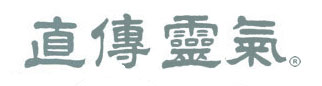 Kanji_IR.jpg