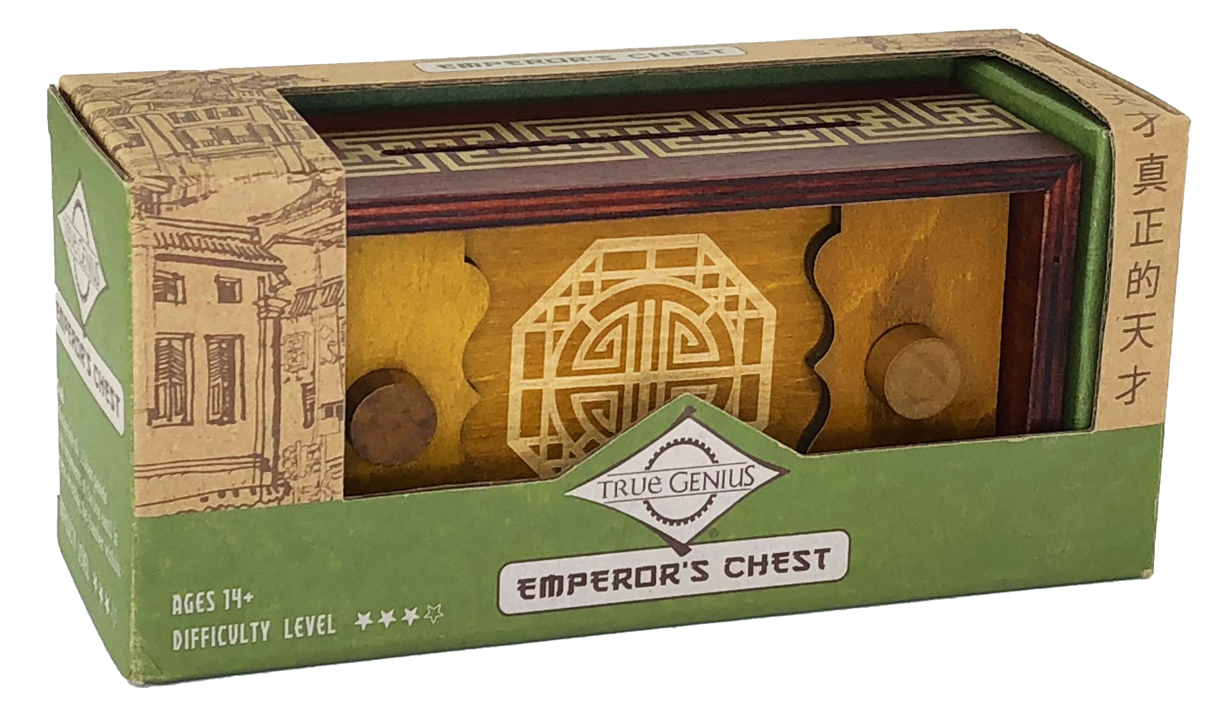 Emperor's Chest.png
