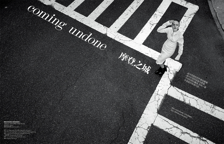 Coming Undone - Nathaniel _ Daniela-1.jpg