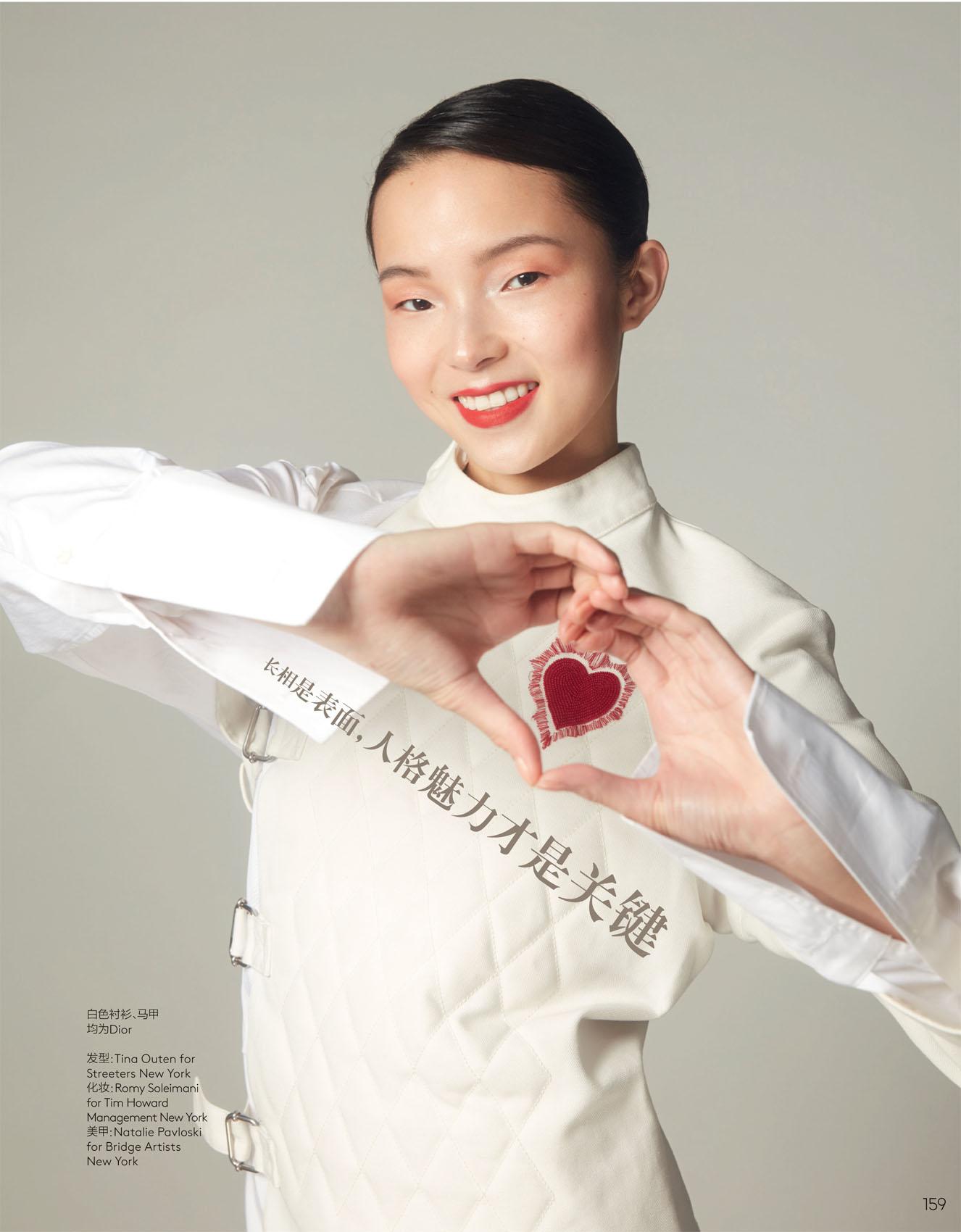 Xiowen portrait.jpg