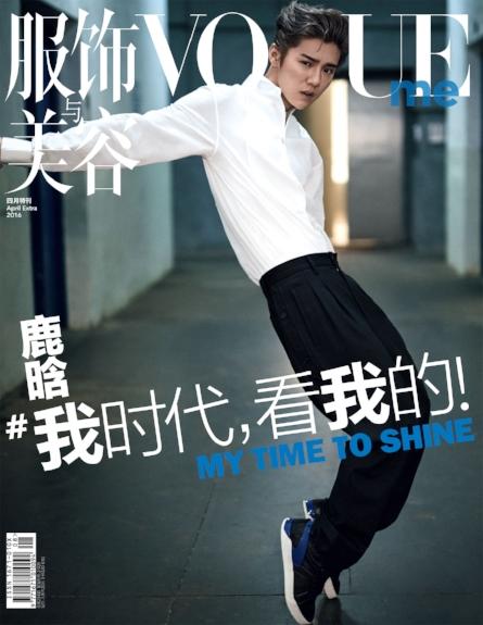 Cover-2 luhan.jpg