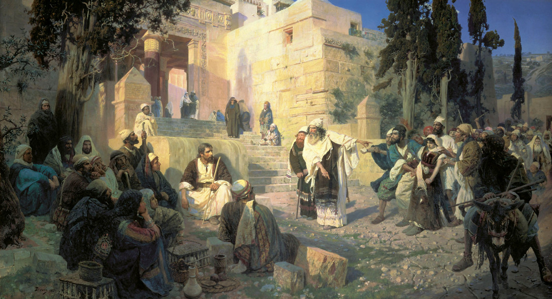 Christ and the Sinful Woman by Vasiliy Polenov, 1888.