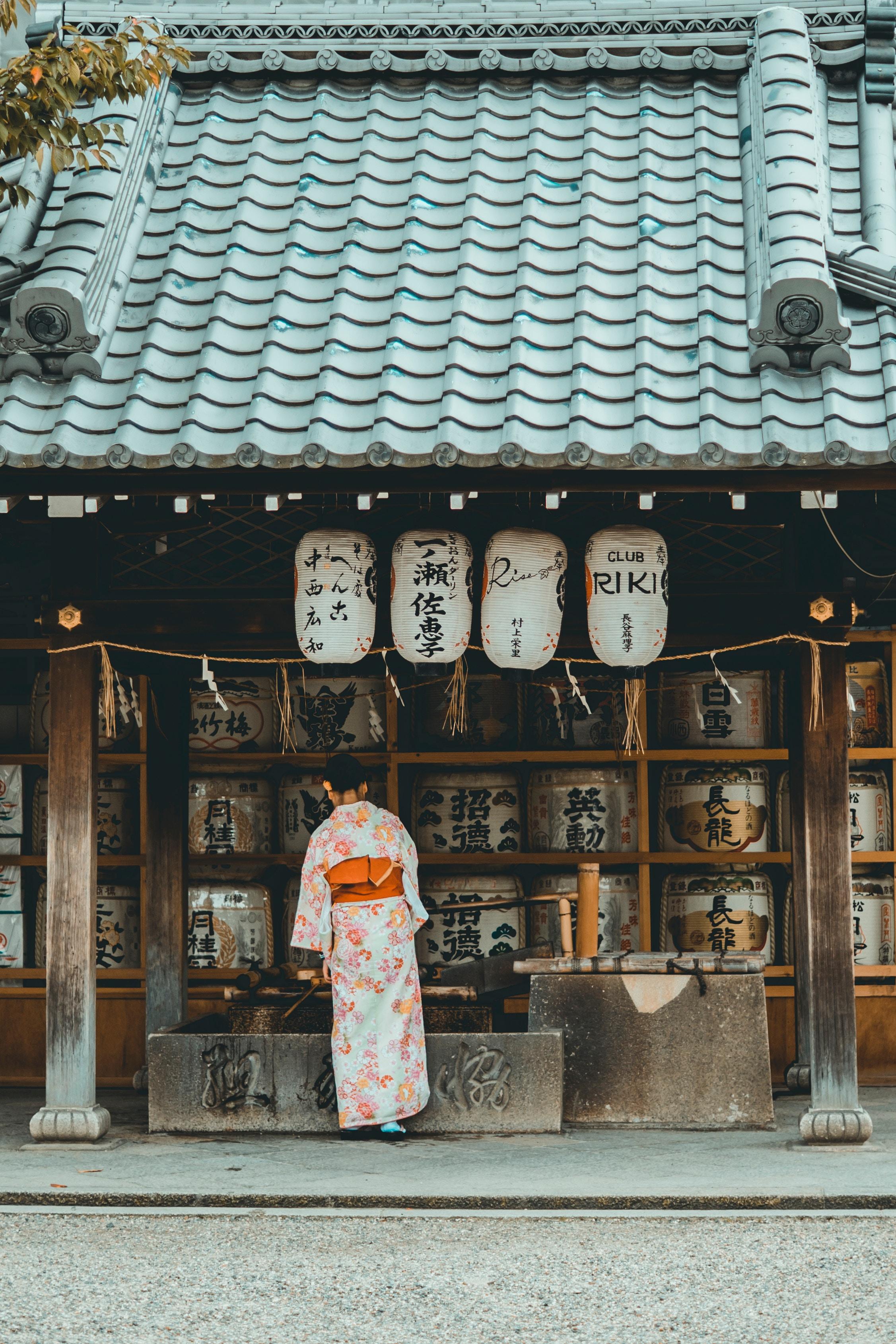 Japanese woman at shrine