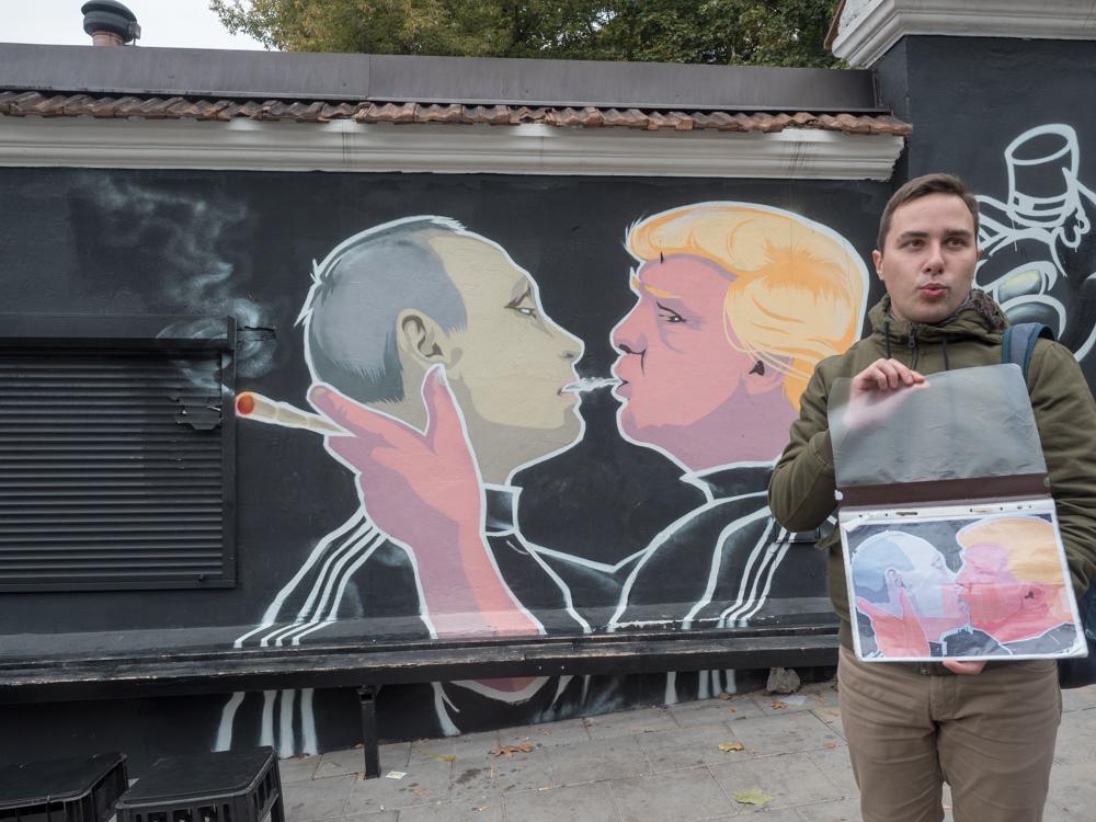 Das Graffiti wurde geändert, da es zu anstössig war