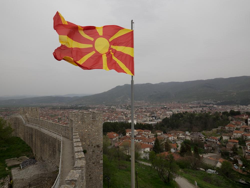 Bei der Burg von Ohrid