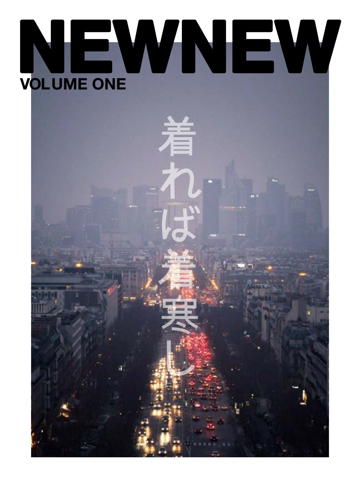 newnew_cover.png