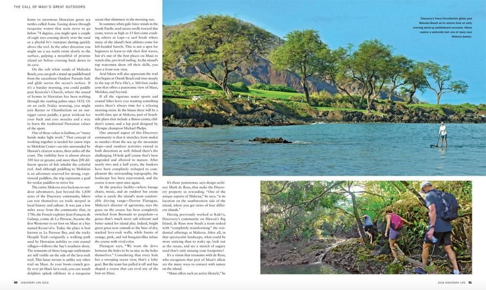 Discover Life Maui 4.jpg