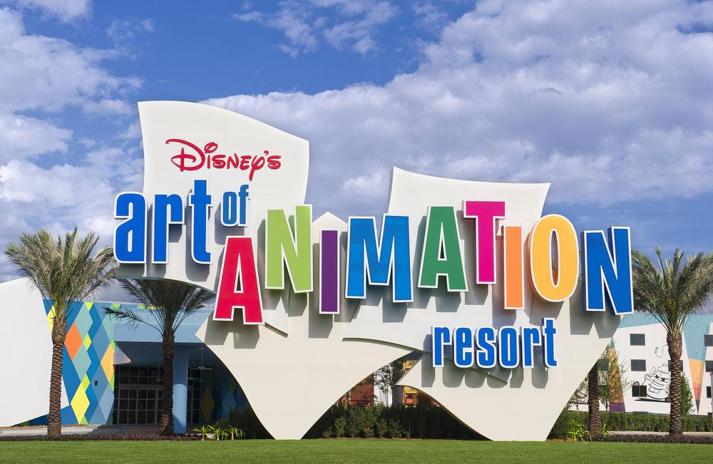 Art-Animation-Resort 2.jpg