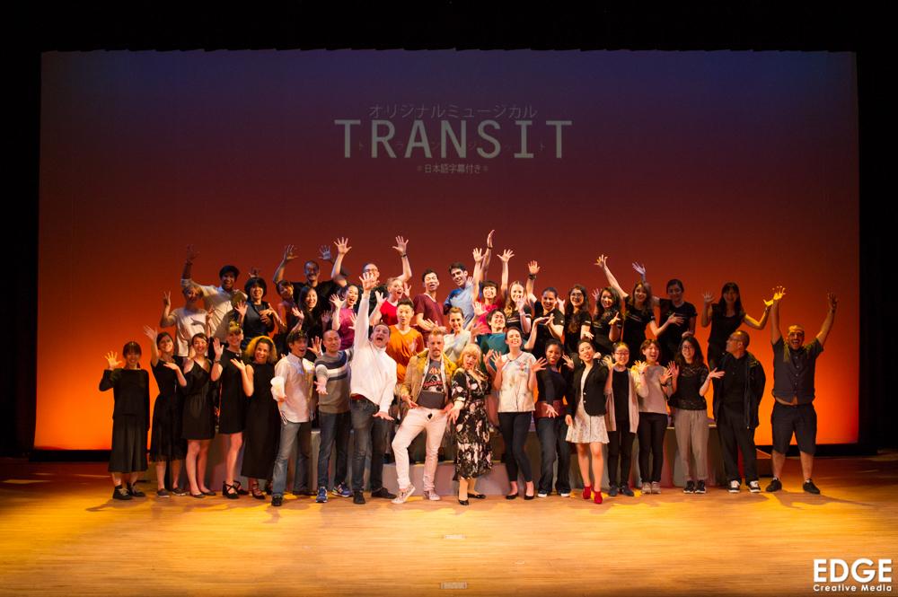 2017-6-31-TheatreIridescence-Transit-1710-4.jpg