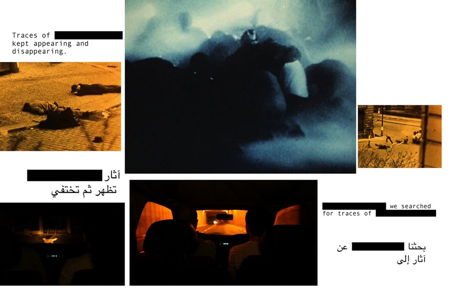 Basel Abbas and Ruanne Abou-Rahme,  The Incidental Insurgents: The Part About the Bandits, Part II,  2012-13.