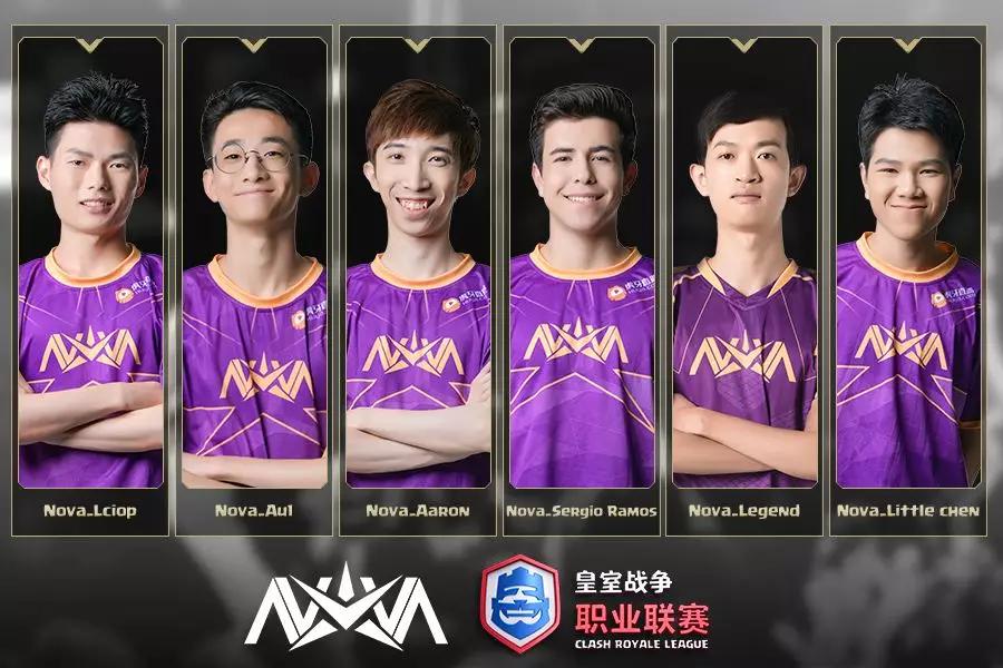 nova roster.png