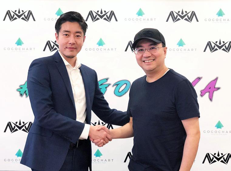 (Left to right)   Daniel Lo   GoGoChart CEO ,  Anthony Yeung   Nova Esports CEO