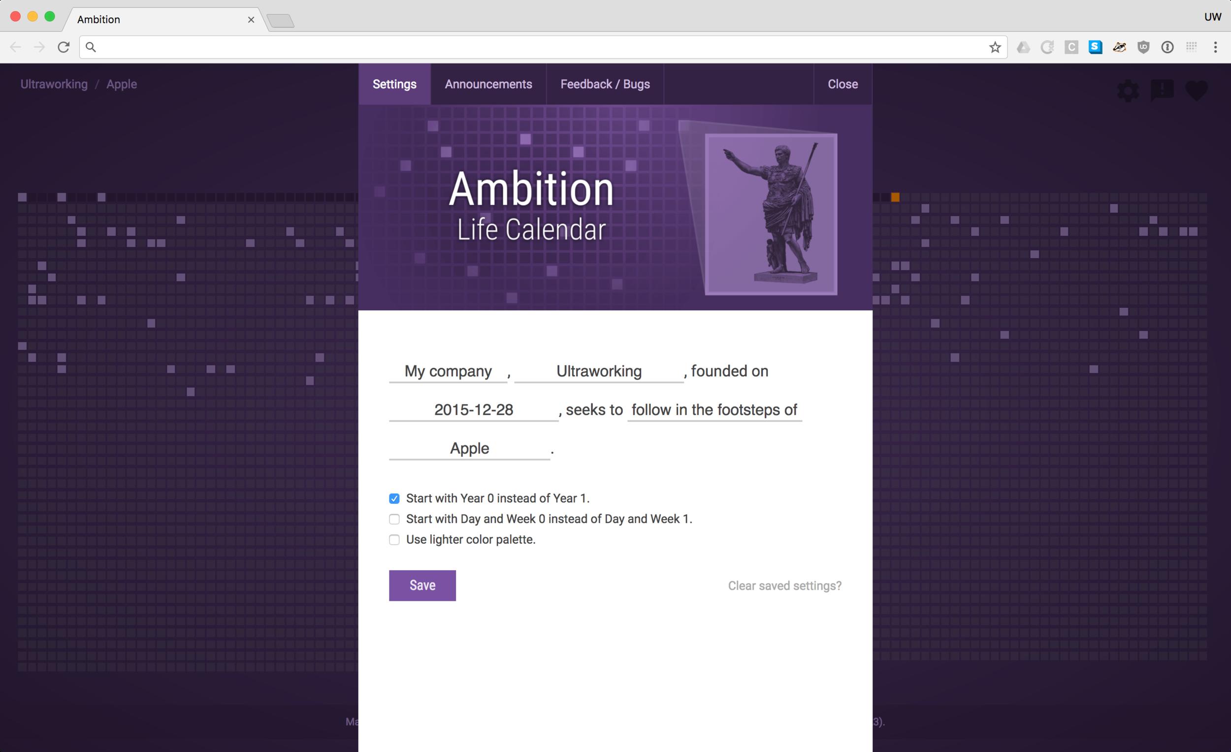 ambition-screenshot.png