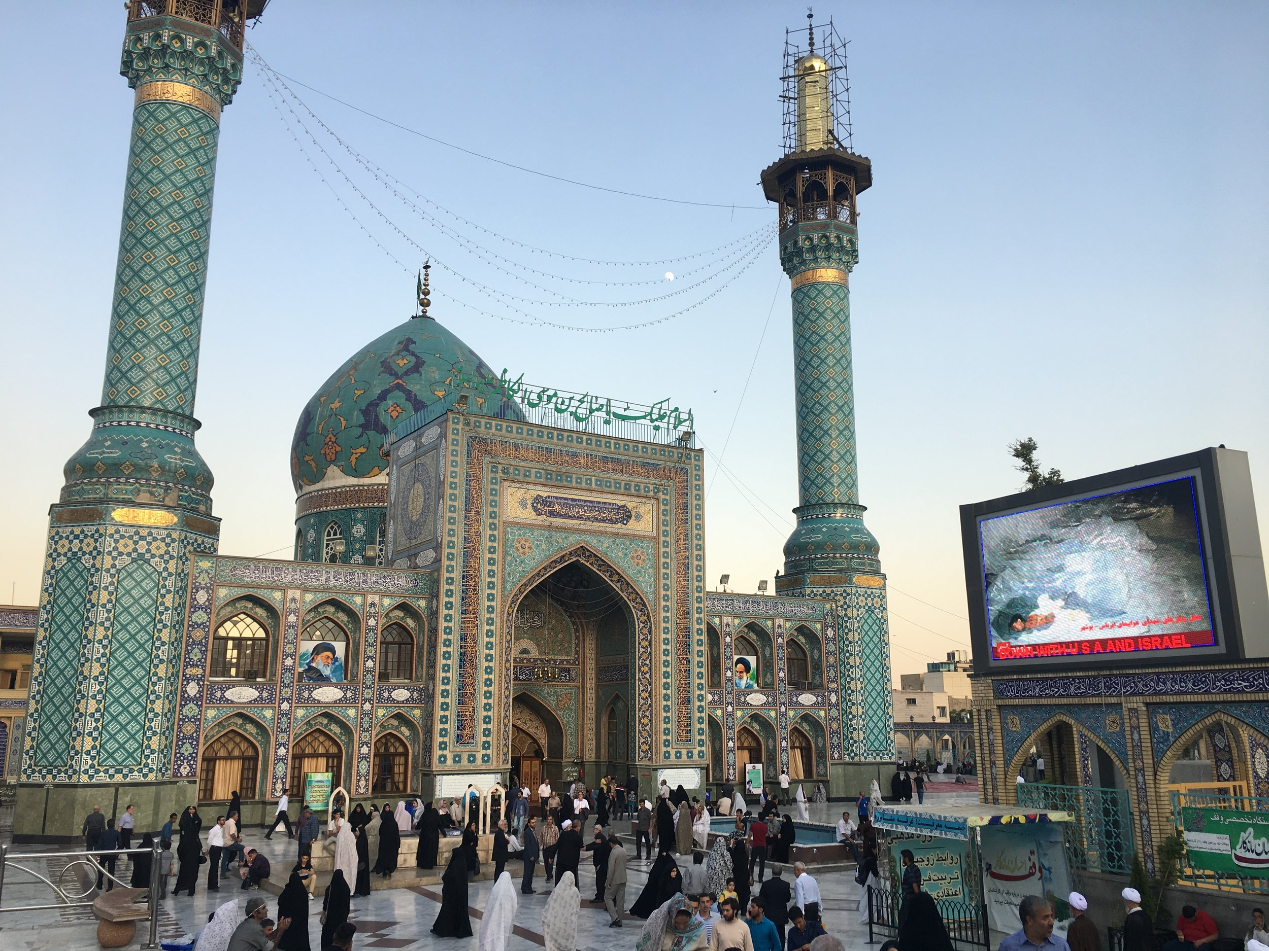 Imāmzādeh Sāleh Mosque, north Tehran.