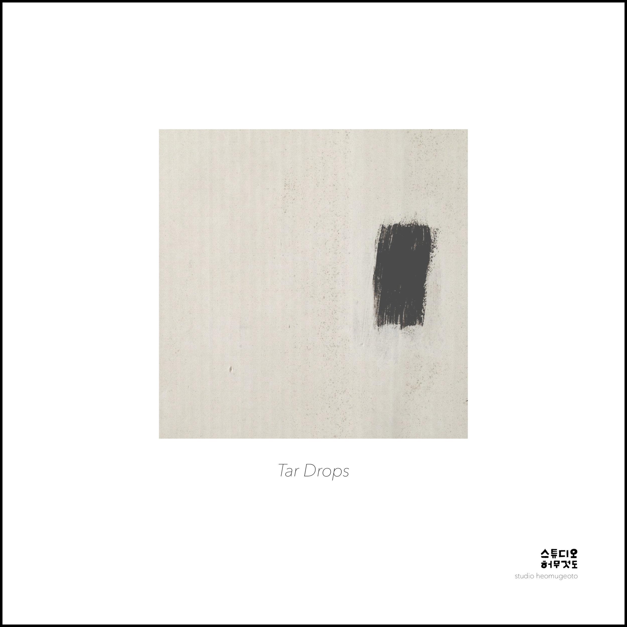 Tar Drops - 2017