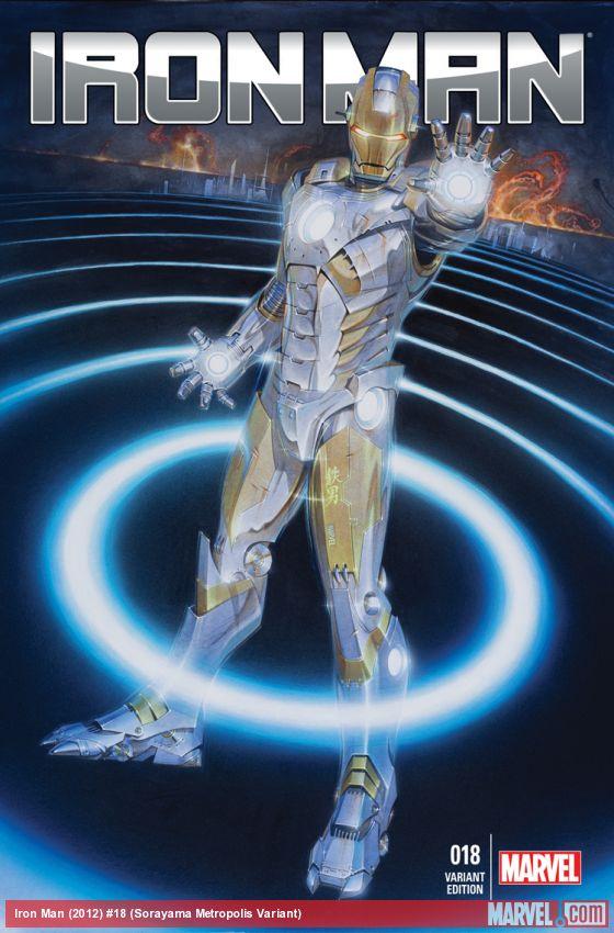 Gentle-Giant-Soyarama-iron-man-GG-soyarama-IM-concept-art.jpg