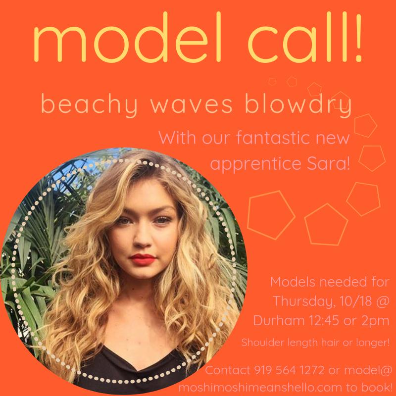 model call!.png