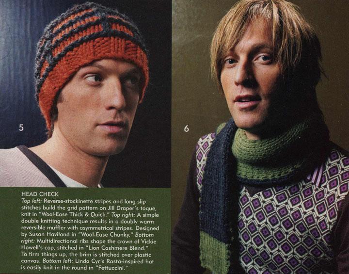 knit2(sm).jpg