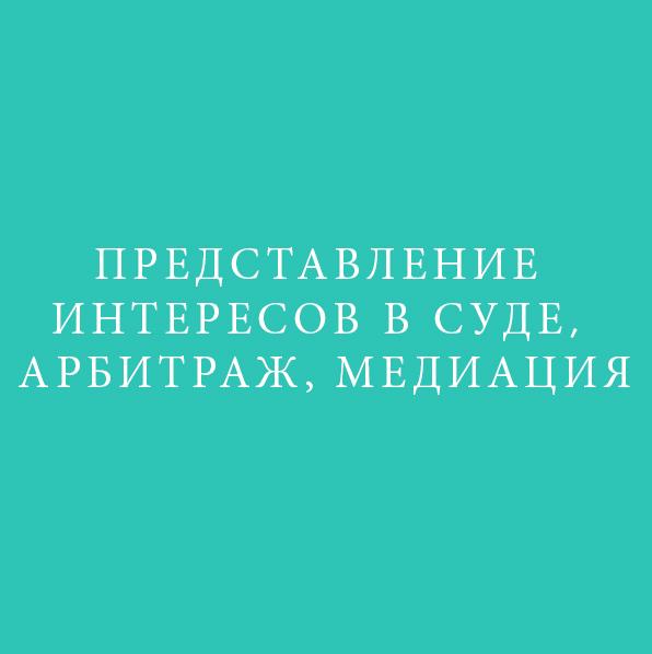 collection_RU.jpg