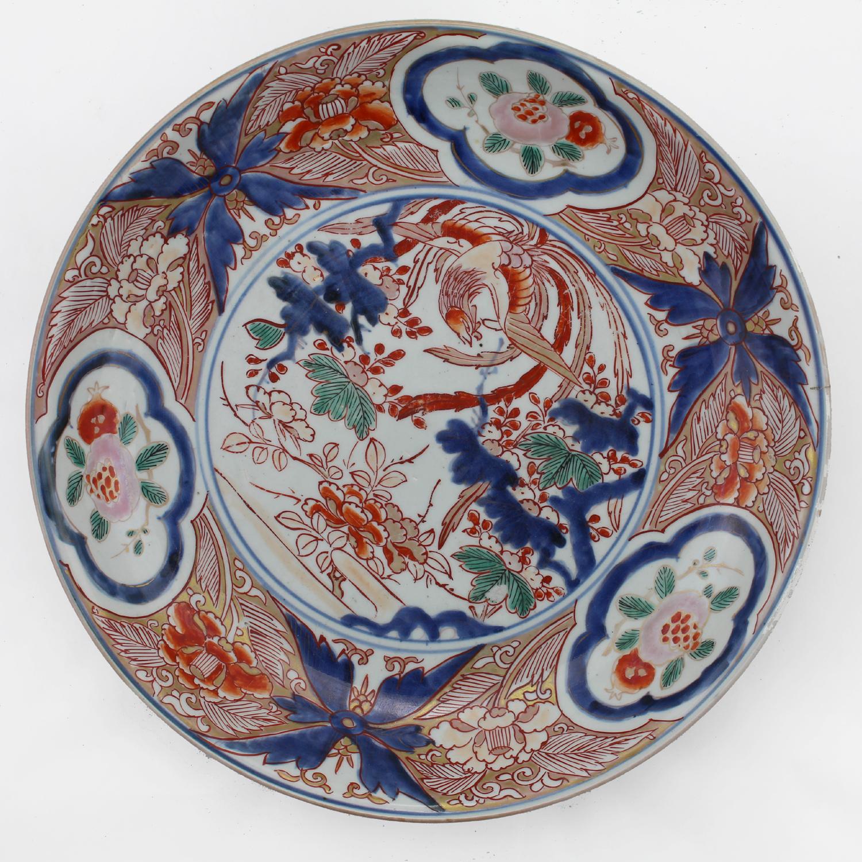 18386 Japanese Imari Bowl, 19th century
