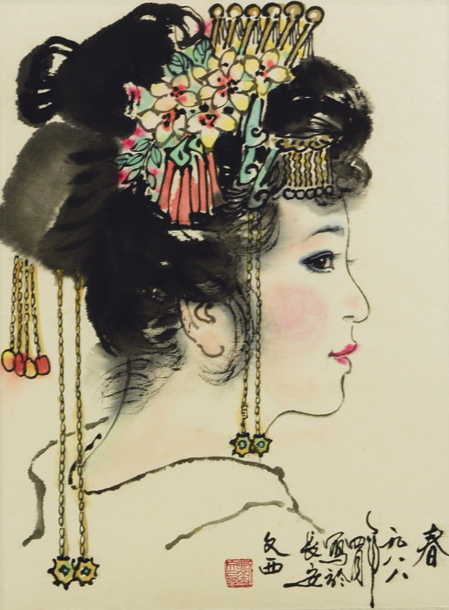 Liu Wenxi (Chinese born 1933)  'Woman with Flower Head'