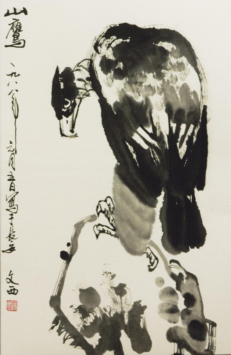 Liu Wenxi (Chinese born 1933) 'Buzzard'