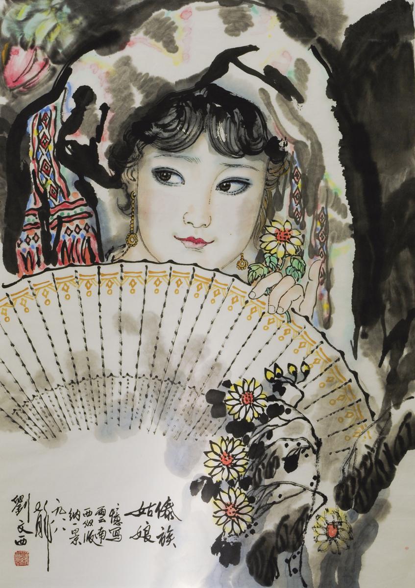 Liu Wenxi (Chinese born 1933) 'A Yun Na Girl'