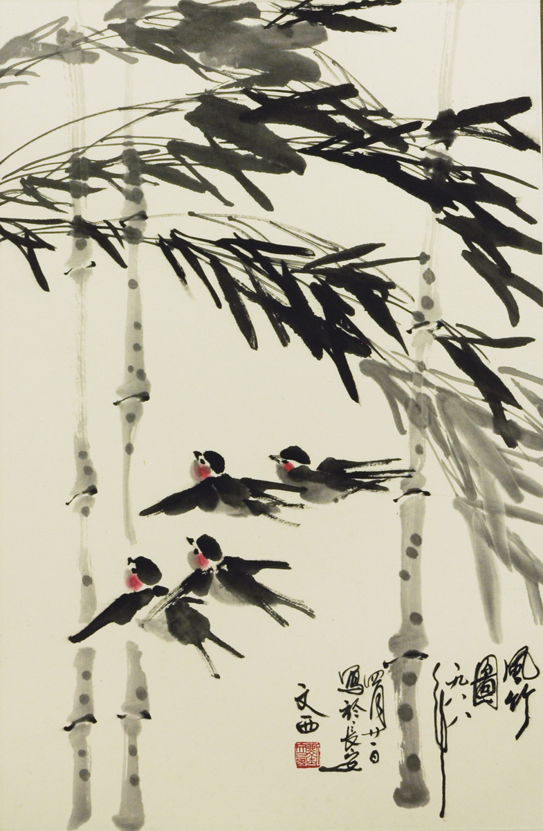 Liu Wenxi (Chinese born 1933) 'Windy Bamboo'