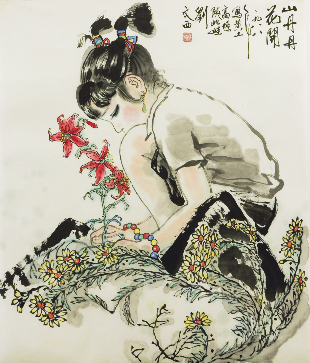 Liu Wenxi (Chinese born 1933) 'Woman Kneeling Picking Flower'