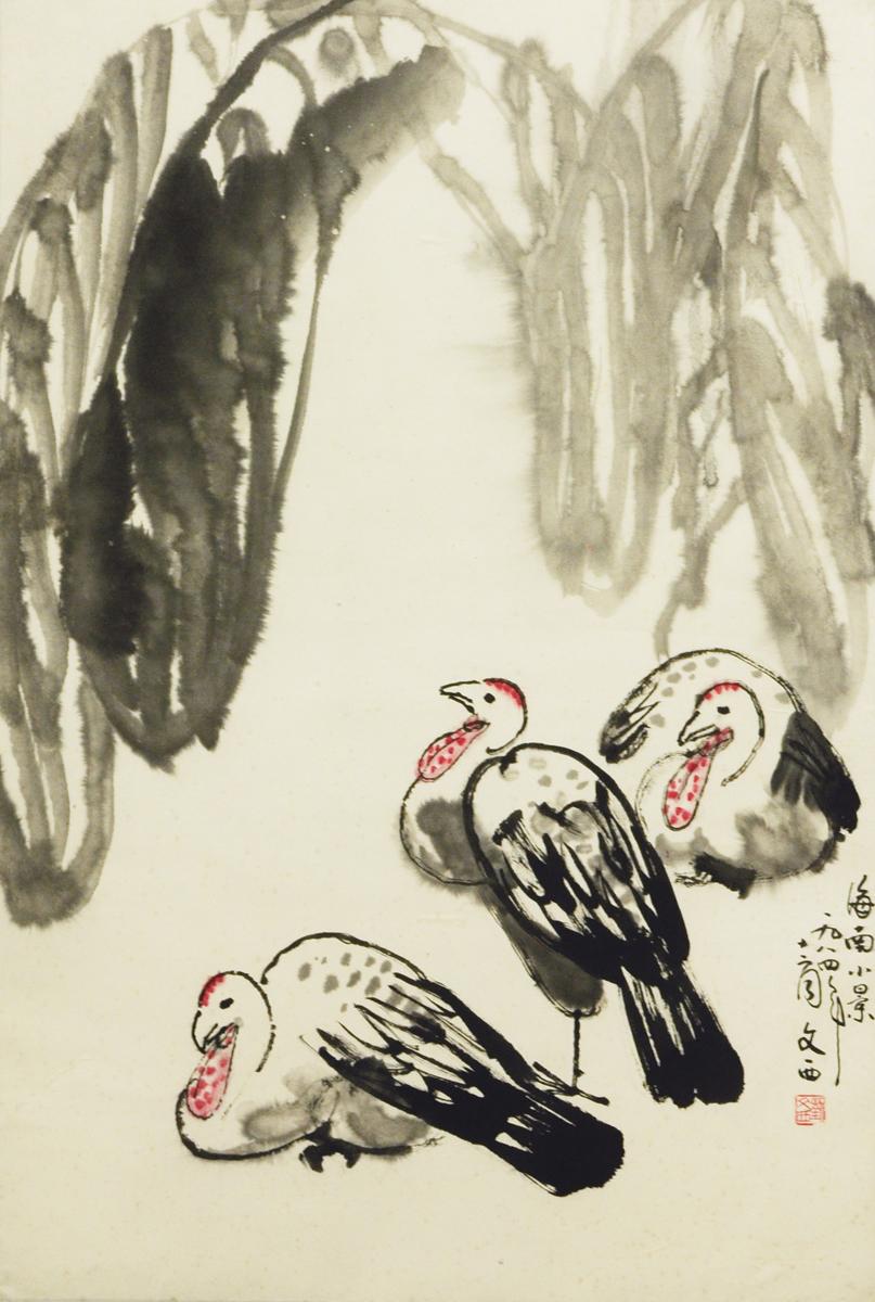 Liu Wenxi (Chinese born 1933) 'Three Turkeys'