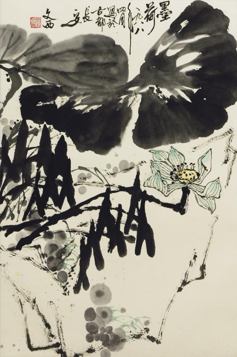 Liu Wenxi (Chinese Born 1933)  'Abstract with Lotus'