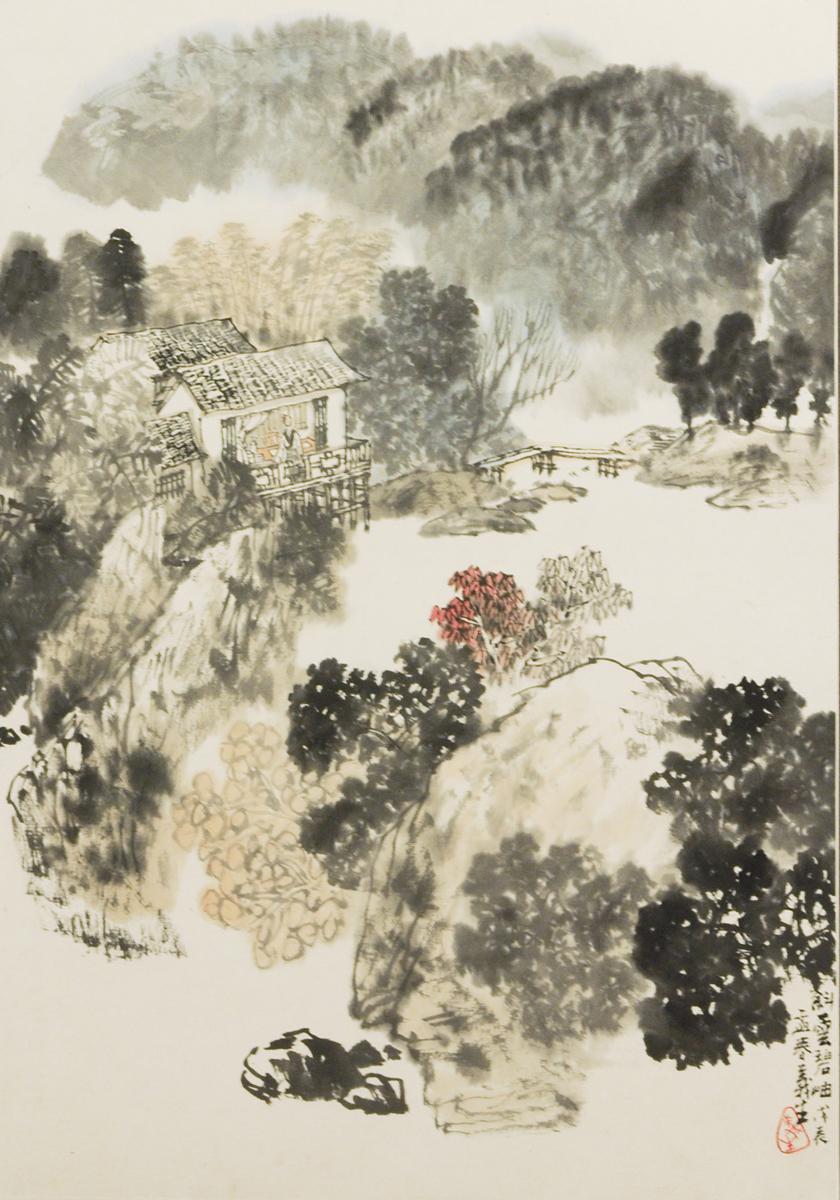 Xu Yisheng (Chinese Born 1943)  'Landscape with Trees and House'