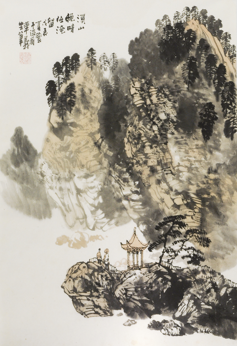 Xu Yisheng (Chinese Born 1943)  'Landscape with Two Figures'