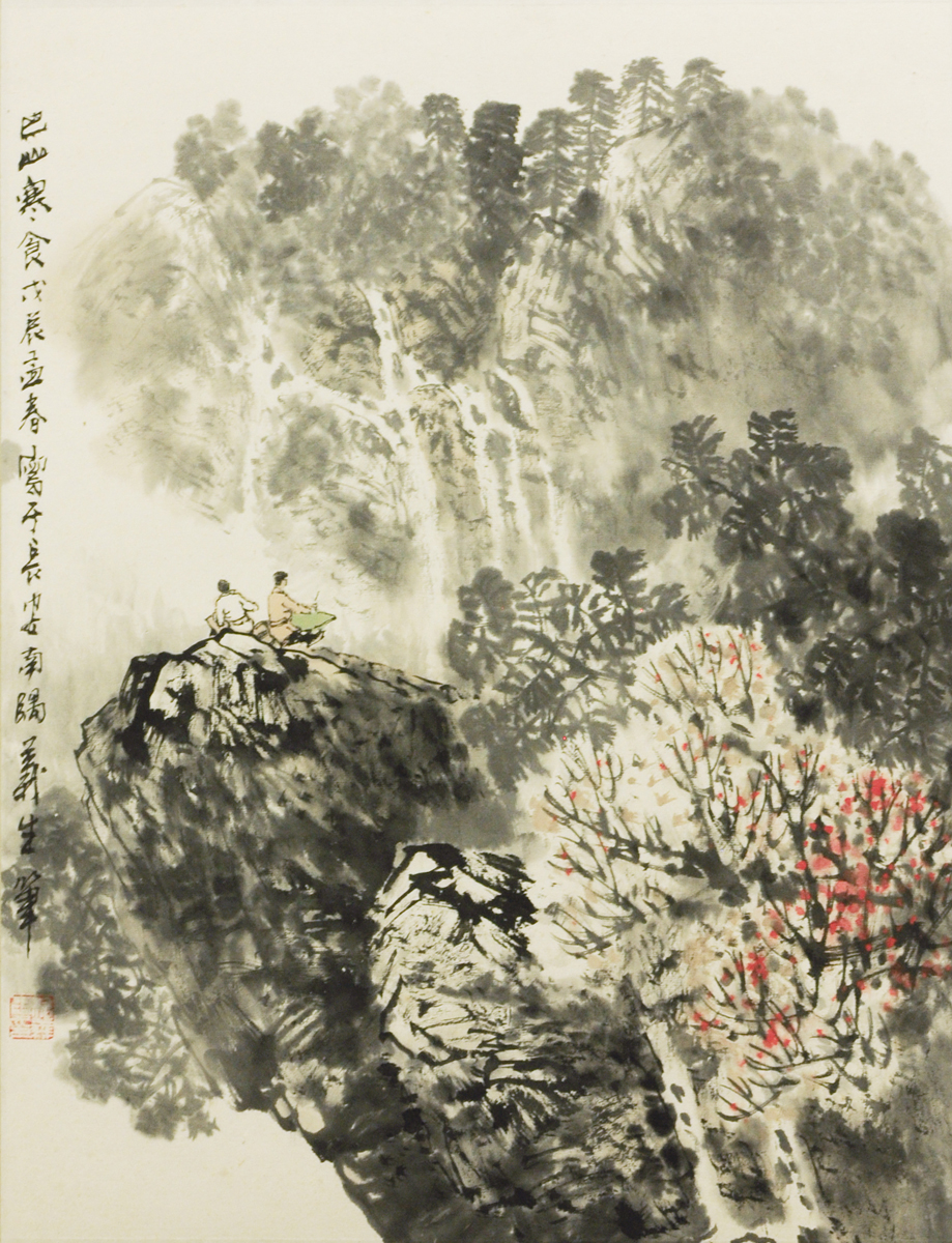 Xu Yisheng (Chinese Born 1943)  'Forest Scene with Figures on Rock'
