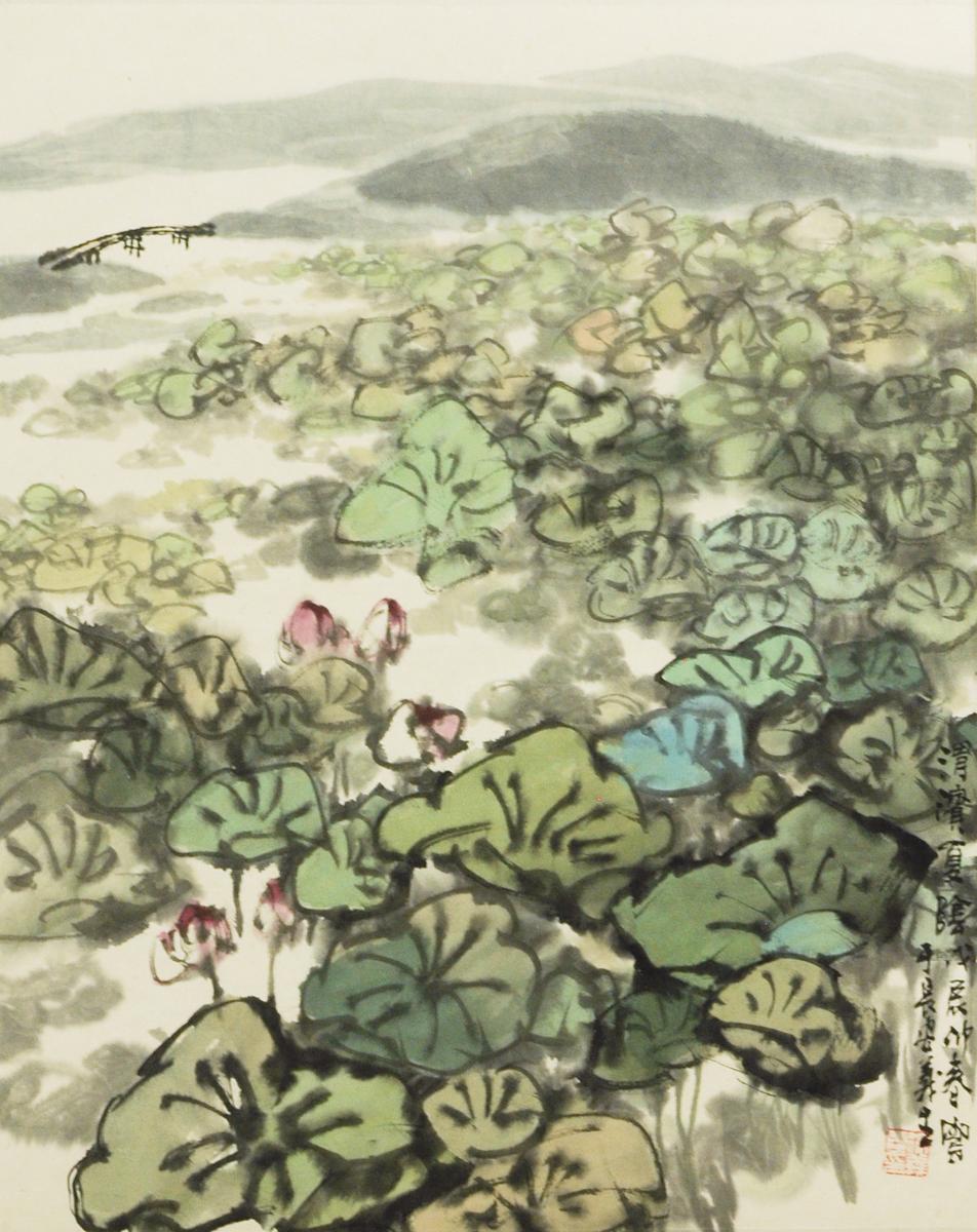 Xu Yisheng (Chinese Born 1943) 'Lily Pond'