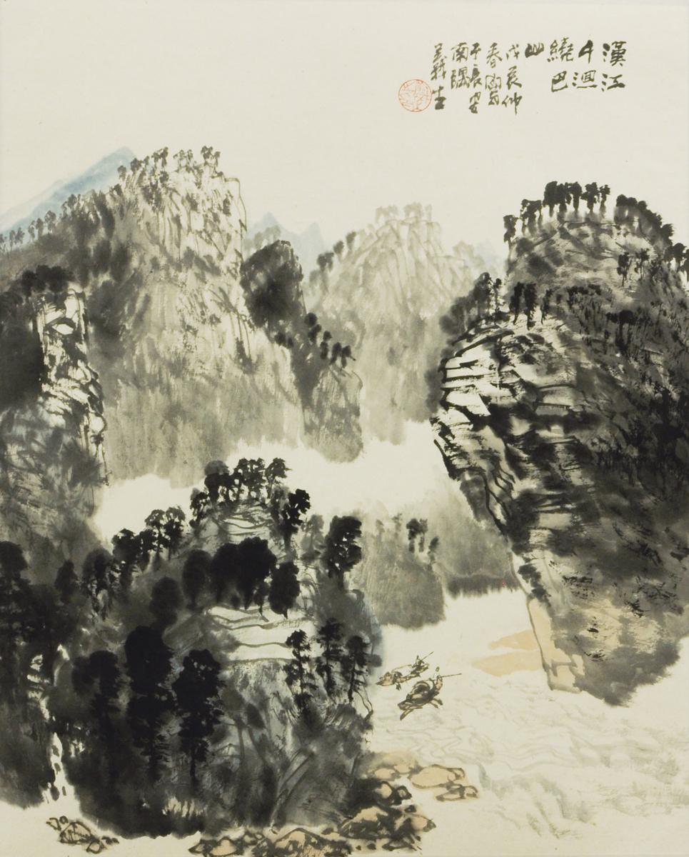 Xu Yisheng (Chinese Born 1943) 'Cliffs and Trees'