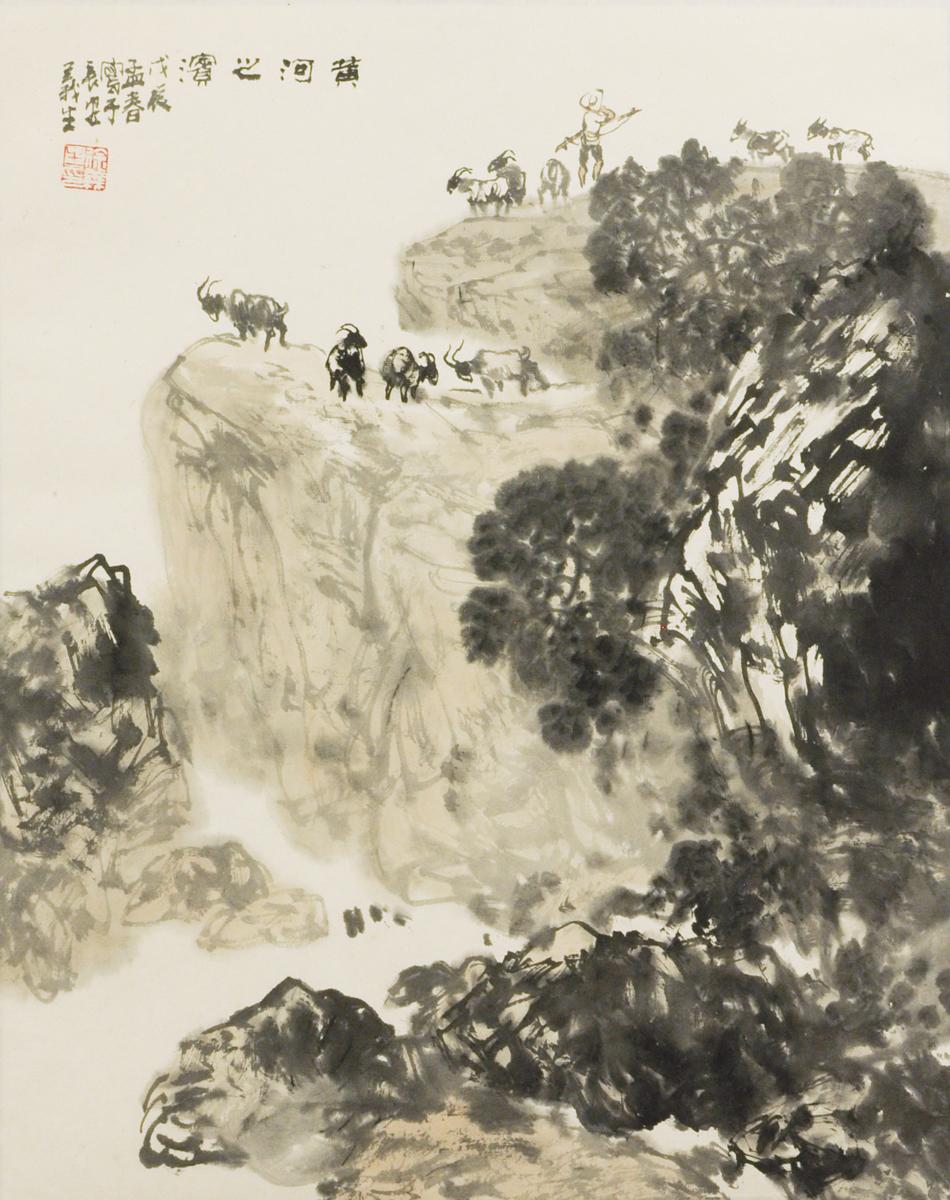 Xu Yisheng (Chinese Born 1943) 'At the Bank of Yellow River'