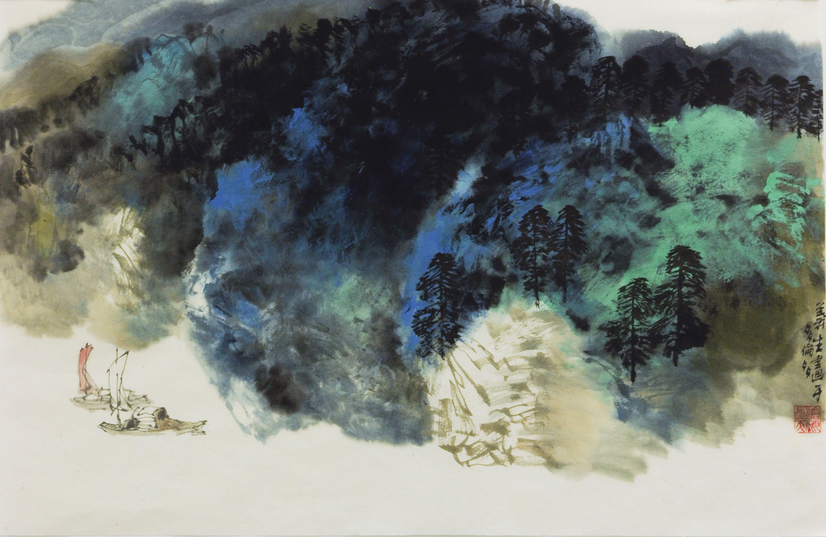 Xu Yisheng (Chinese Born 1943) 'Sailing Along the River Bank'