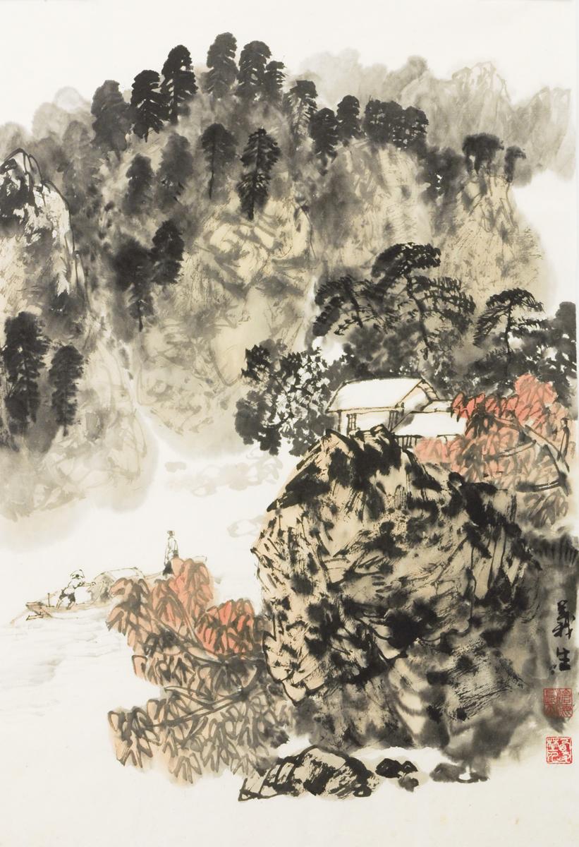 Xu Yisheng (Chinese Born 1943)  'Autumn Scene'