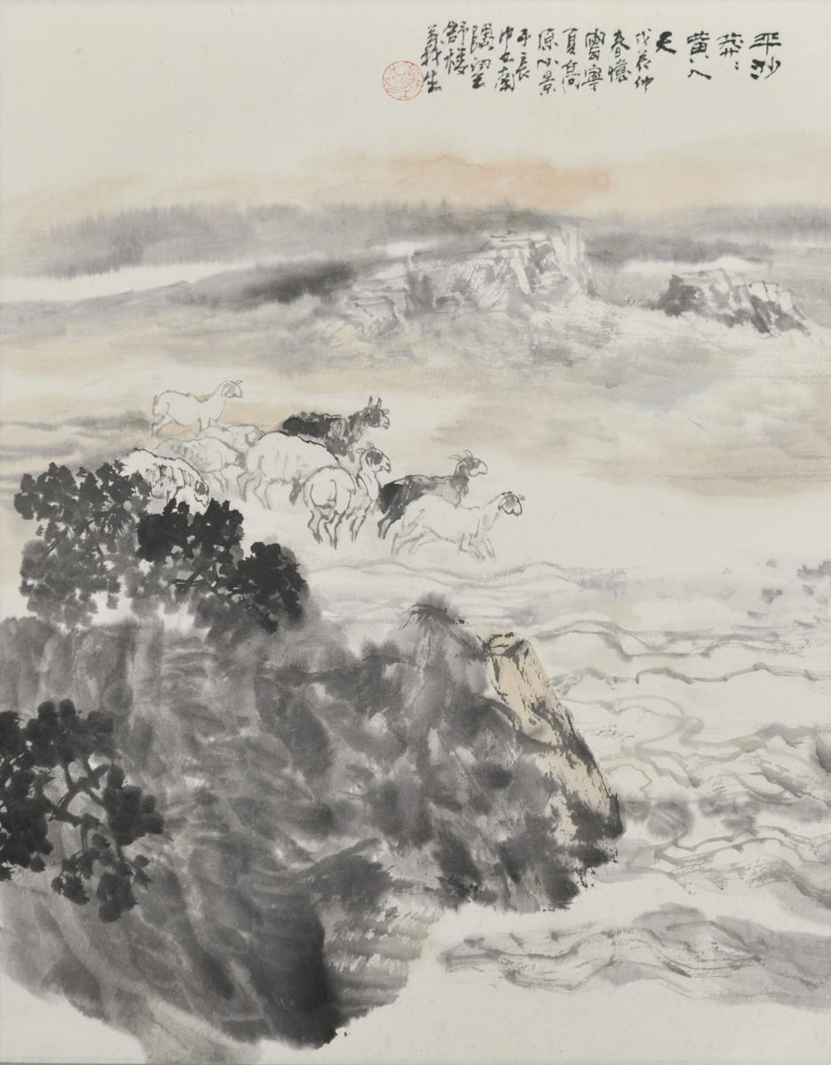 Xu Yisheng (Chinese Born 1943) 'Open Landscape with Goats'