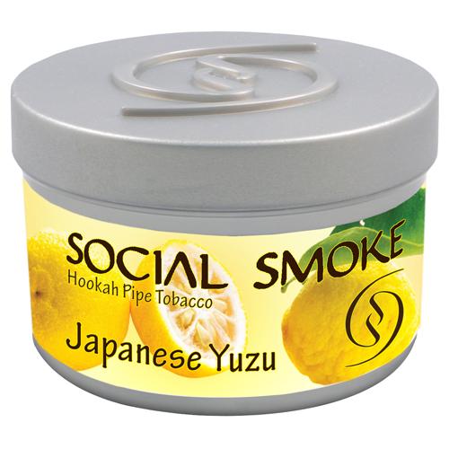 Japanese Yuzu_SS_Can.jpg