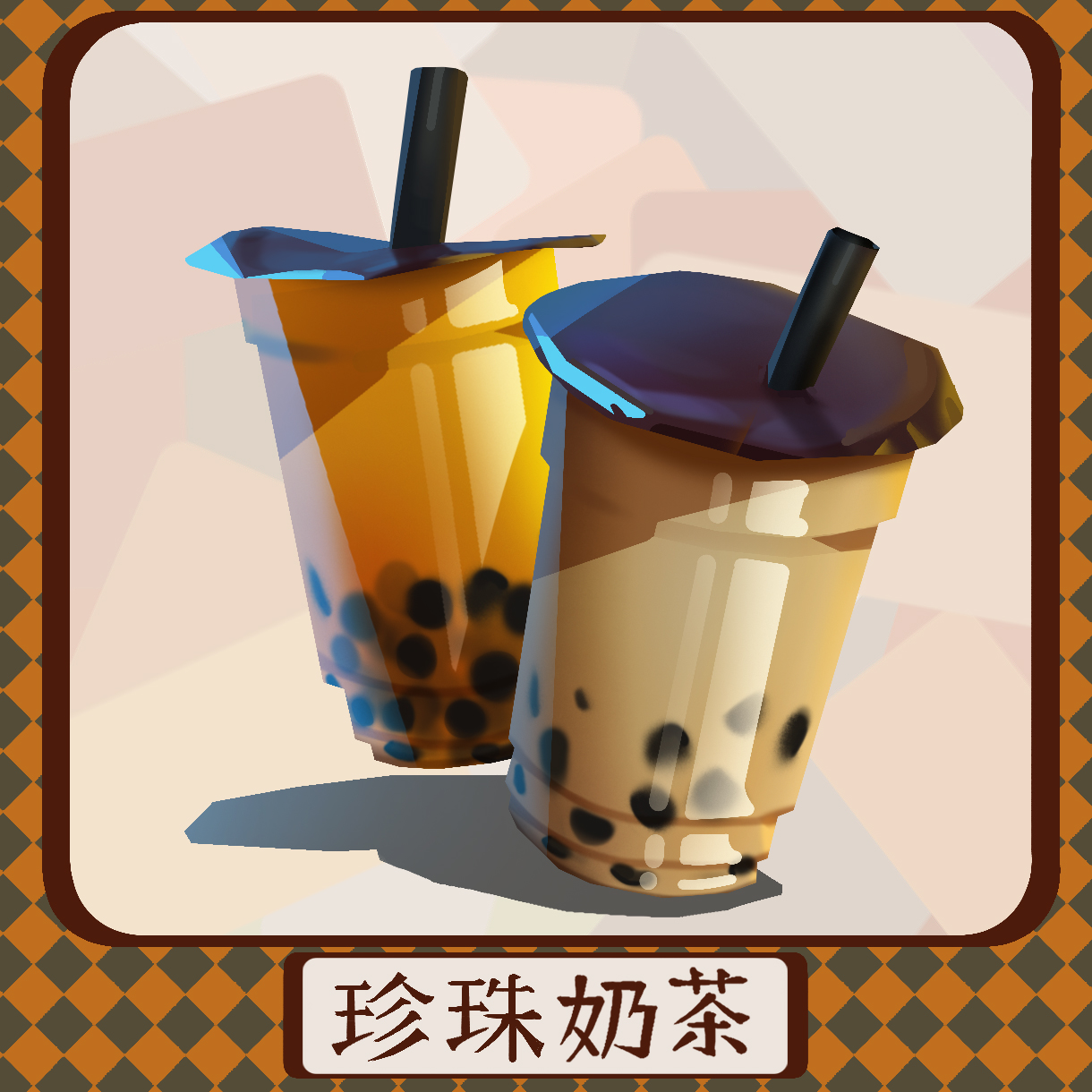 Taiwanese Foods: Pearl Milk Tea