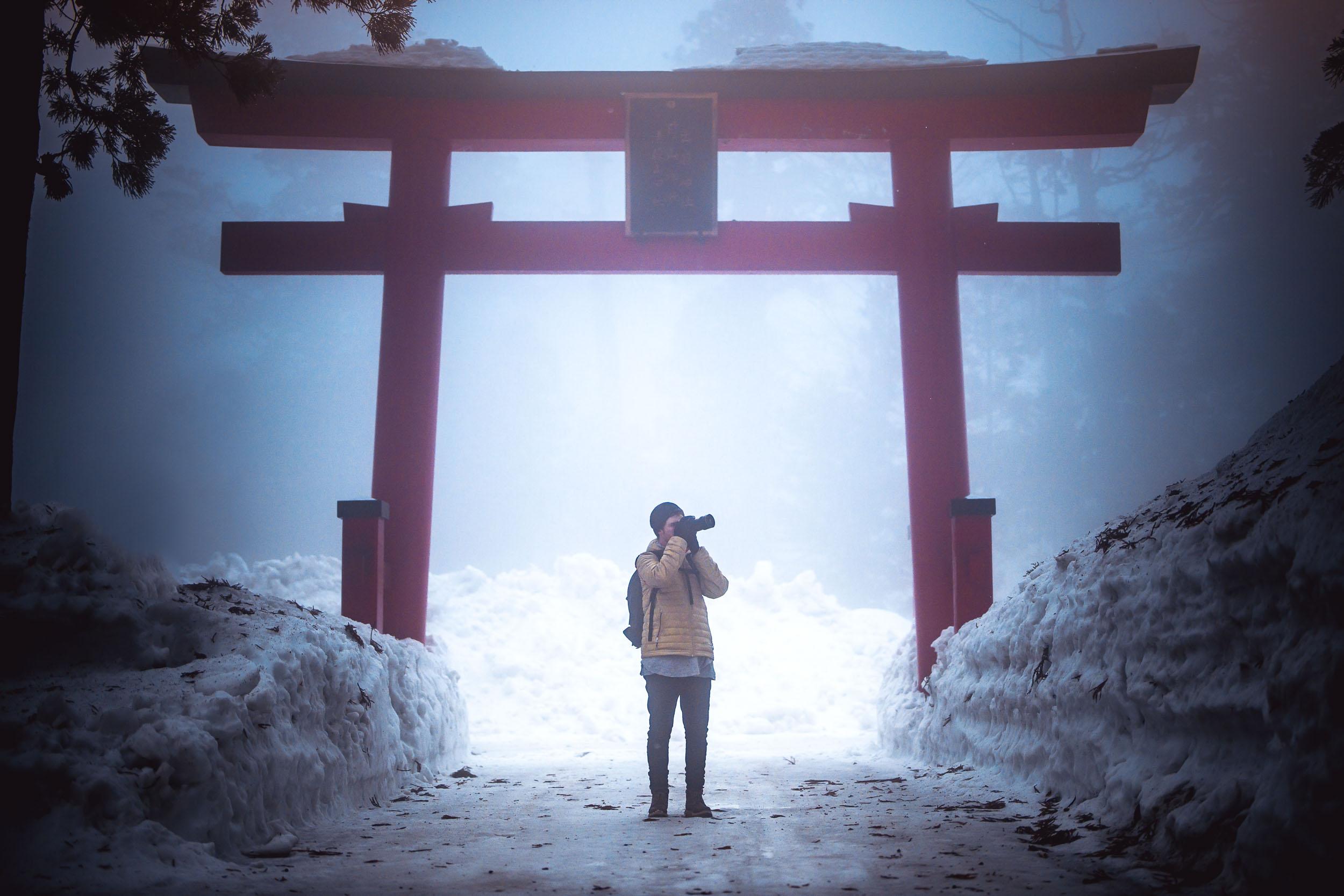 Fog atop Mount Haguro