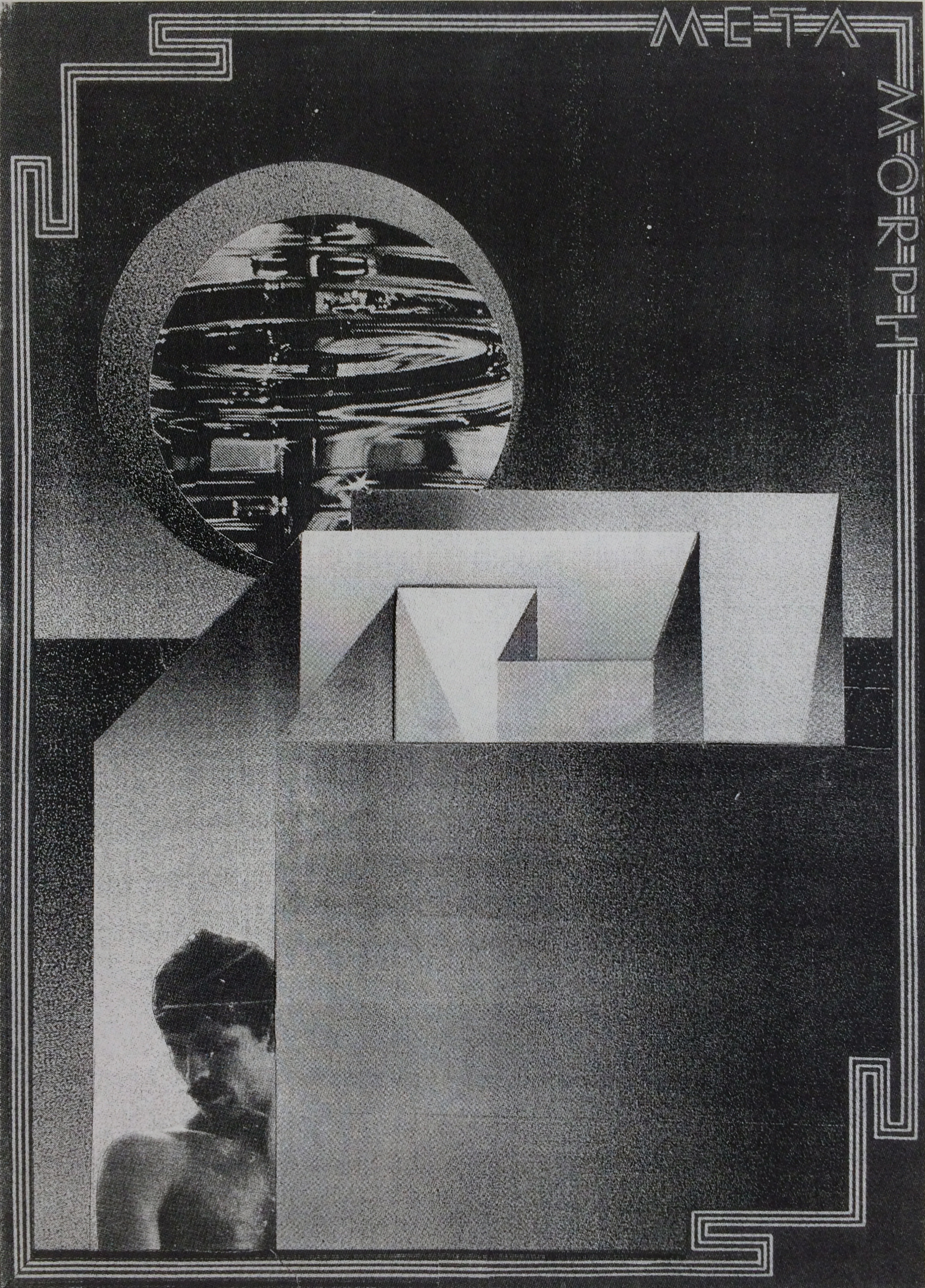 "GWENAËL RATTKE   Metamorph , unique silkscreen on paper (1 of 1), 30.25"" x 22.5"", 2014"