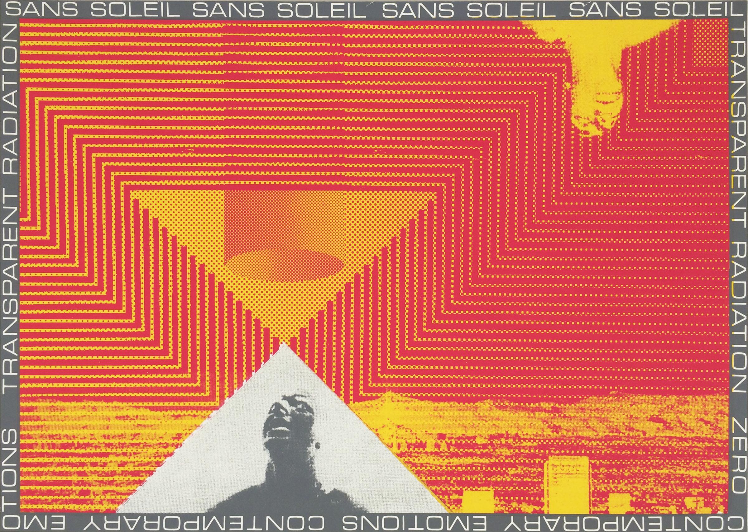 "GWENAËL RATTKE   Sans Soleil , unique silkscreen on paper (1 of 1), 22.5"" x 30.25"", 2015"